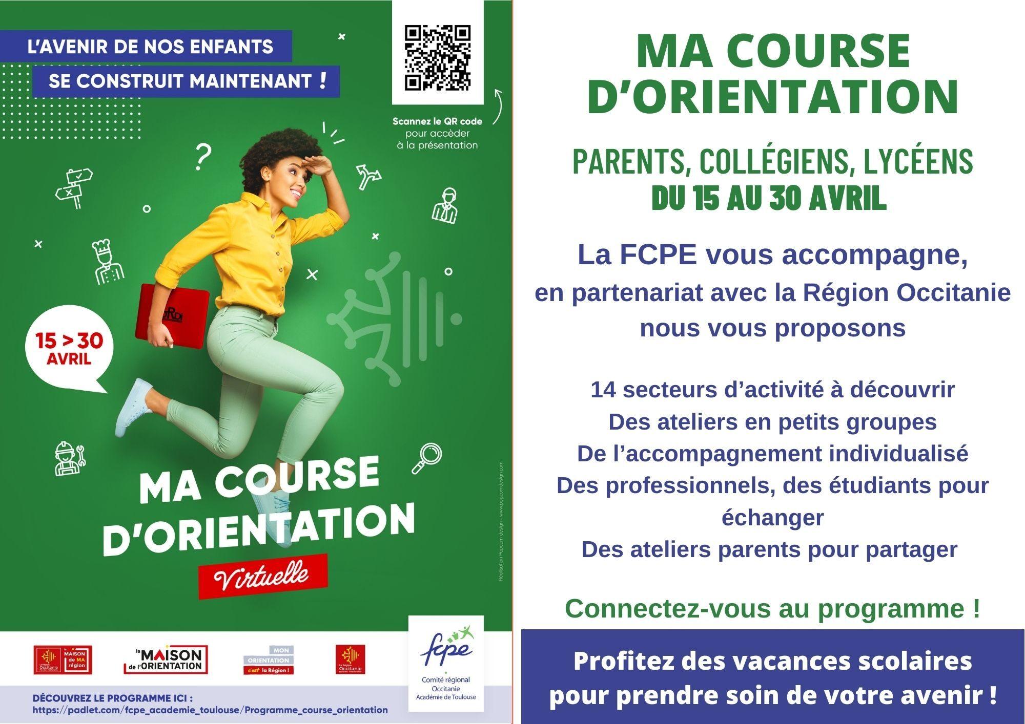 Course-ENT.jpg